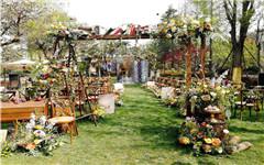 四宿天元花园餐厅婚宴价格