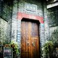 成都中式婚礼场地推荐怀旧老餐厅场地推荐