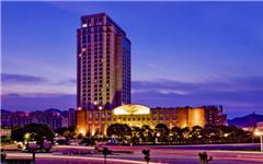 象山港国际大酒店婚宴价格