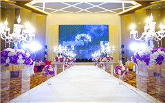 国贸国际大酒店婚宴价格