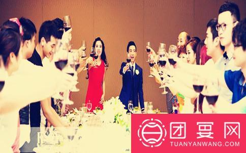 重庆适合办婚礼的酒店