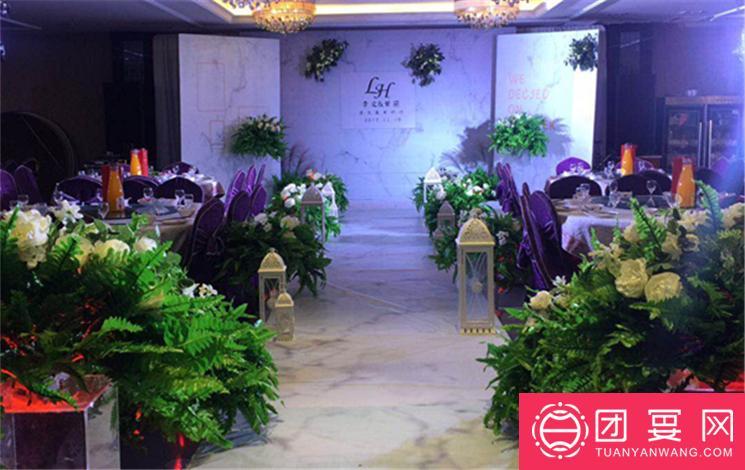 重庆南滨雅聚酒店婚宴图片