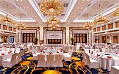 仁和春天酒店婚宴价格