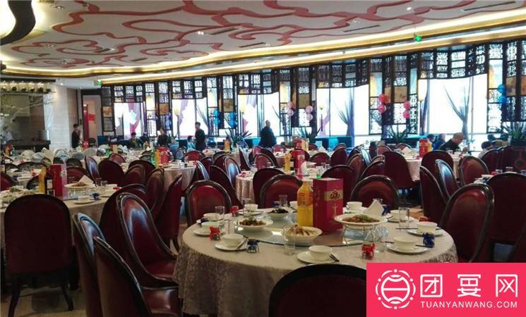 大蓉和 蓉和小厨 九方店婚宴图片