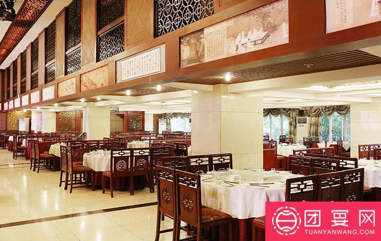 川汉子酒楼婚宴图片