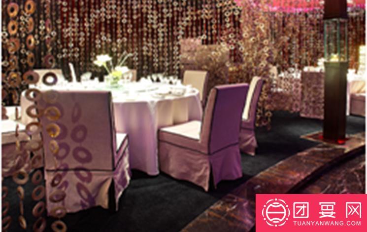 和府饭店婚宴图片