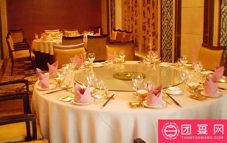 新华酒店婚宴图片