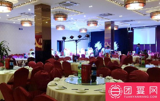 重庆德愚轩酒楼婚宴图片