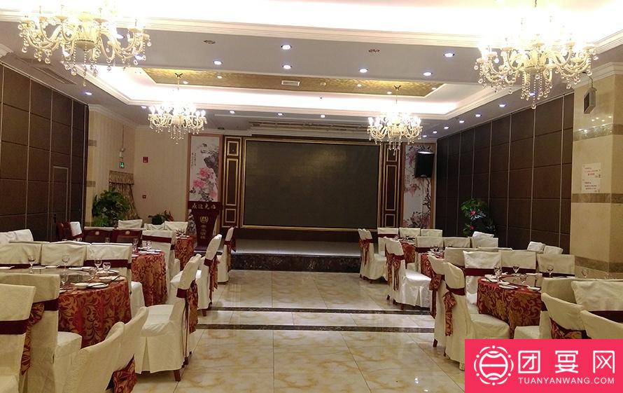 朗豪大酒楼婚宴图片