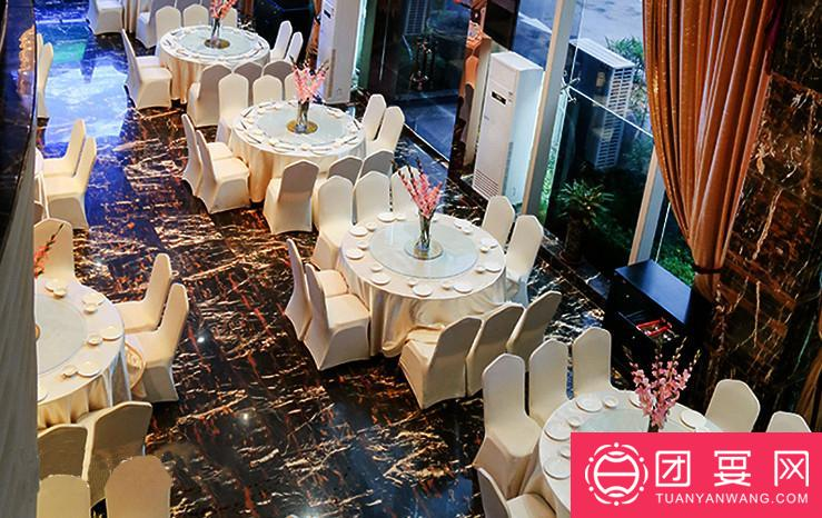 御宴大饭店婚宴图片