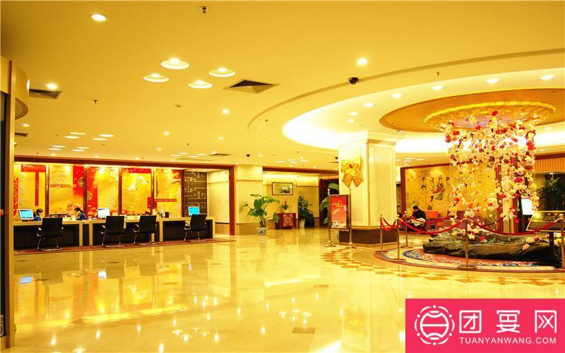 芙蓉丽庭酒店婚宴图片