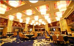 长沙金房国际大酒店婚宴价格