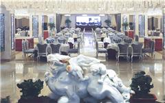天伦酒店婚宴价格