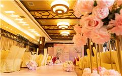 西安西京国际饭店婚宴价格