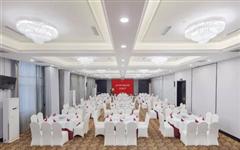 郑州百利中州国际饭店婚宴价格