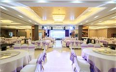 新紫金酒店婚宴价格