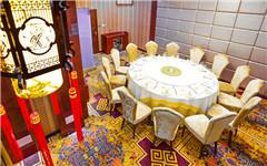 瀚雅国际艺术中心婚宴价格