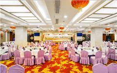 山西金蓉家园酒店婚宴价格