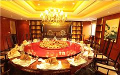 伊尔顿国际饭店 清真婚宴价格