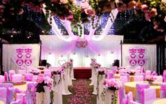 濠江花园酒店婚宴价格
