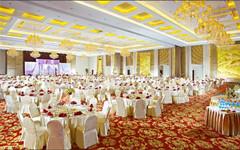 安徽高速开元国际大酒店婚宴价格