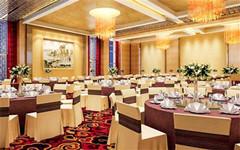 皇冠假日酒店婚宴价格