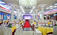 东南亚酒楼婚宴价格