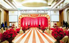 金陵观园国际酒店婚宴价格