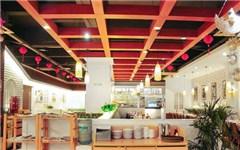 水天堂西餐厅(观前店)