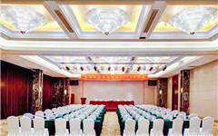 杭州瑞京国际大酒店婚宴价格