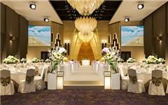 圣拉维国际宴会中心婚宴价格