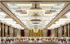 杭州华盛达雷迪森广场酒店婚宴价格