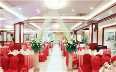 紫晶大酒店婚宴价格