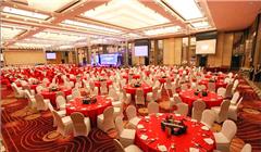 宁波泛太平洋大酒店婚宴价格