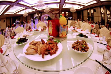 郑州婚宴场地