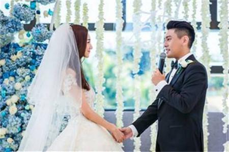 重庆中式婚礼 婚礼致辞