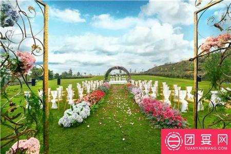 重庆草坪婚礼