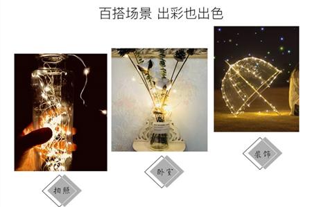 郑州婚礼网站
