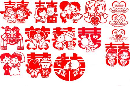 重庆婚礼网站