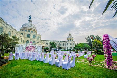 重庆草坪婚礼 婚礼筹备