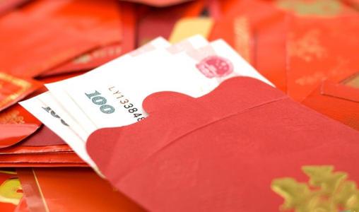 西安婚宴,红包