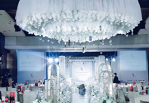 西安结婚网,婚礼酒店,星级酒店