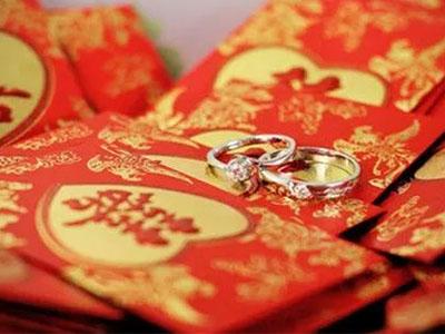 重庆结婚网,订婚,聘礼