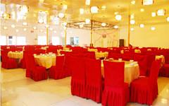 红太阳山庄宴会厅
