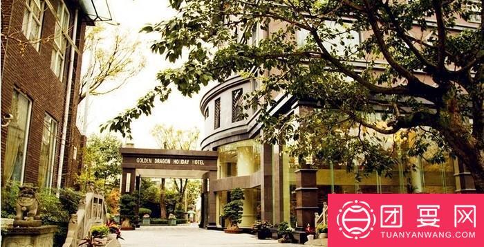 金瑞阳光大酒店婚宴图片