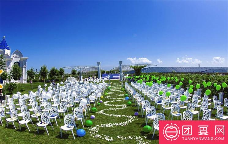 白鹿婚礼庄园婚宴图片