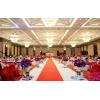 曲江惠宾苑宾馆婚宴图片