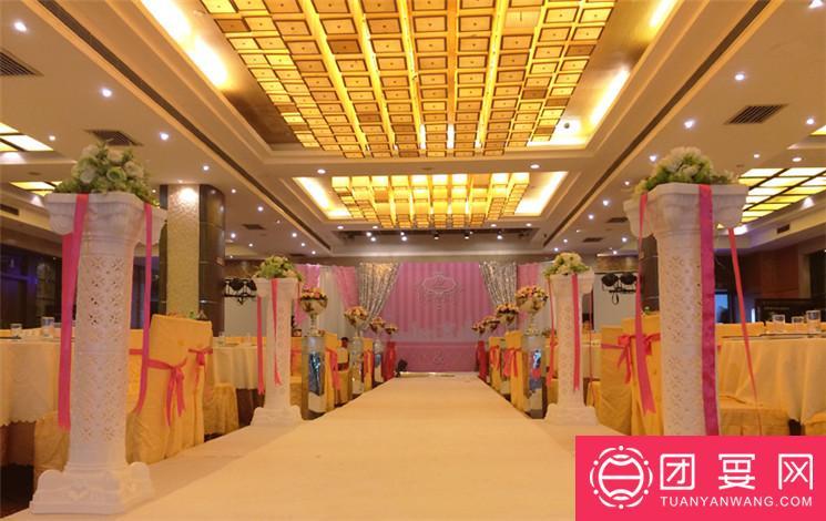 西安君乐城堡酒店婚宴图片