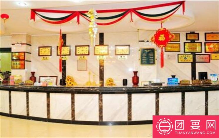 泰和宾馆婚宴图片