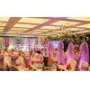 菱彩酒店婚宴图片